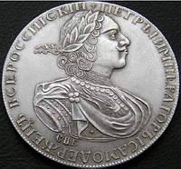 Россия 1 рубль 1724 СПБ, в античных доспехах, (МАТРОС) №001 копия, фото 1