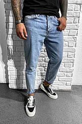 Чоловічі джинси МОМ прямі сині