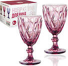 Набір 6 бокалів для вина Elodia Межі 260мл, рожеве скло, фото 2