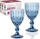 Набор 6 бокалов для вина Elodia Винтаж 340мл, кобальтовое стекло, фото 2