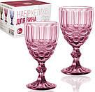 Набор 6 бокалов для вина Elodia Винтаж 340мл, розовое стекло, фото 2
