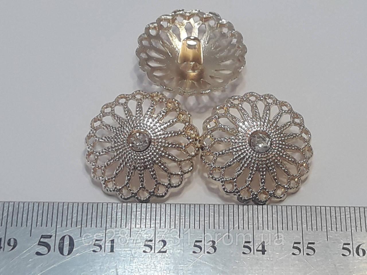Пуговицы  круглой формы с горным хрусталем,диаметром 25 мм