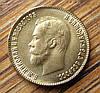 10 рублей 1898 Николай №002 копия