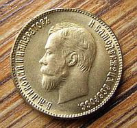 10 рублей 1898 Николай №002 копия, фото 1