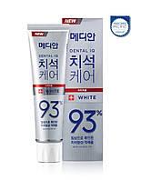 Отбеливающая зубная паста Median Dental IQ 93% Toothpaste White 120g