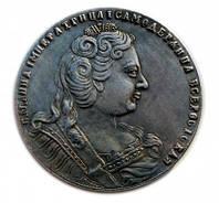 Рубль 1730 Монета рубль 1730 года (пробный рубль Анна с цепью) №003 копия