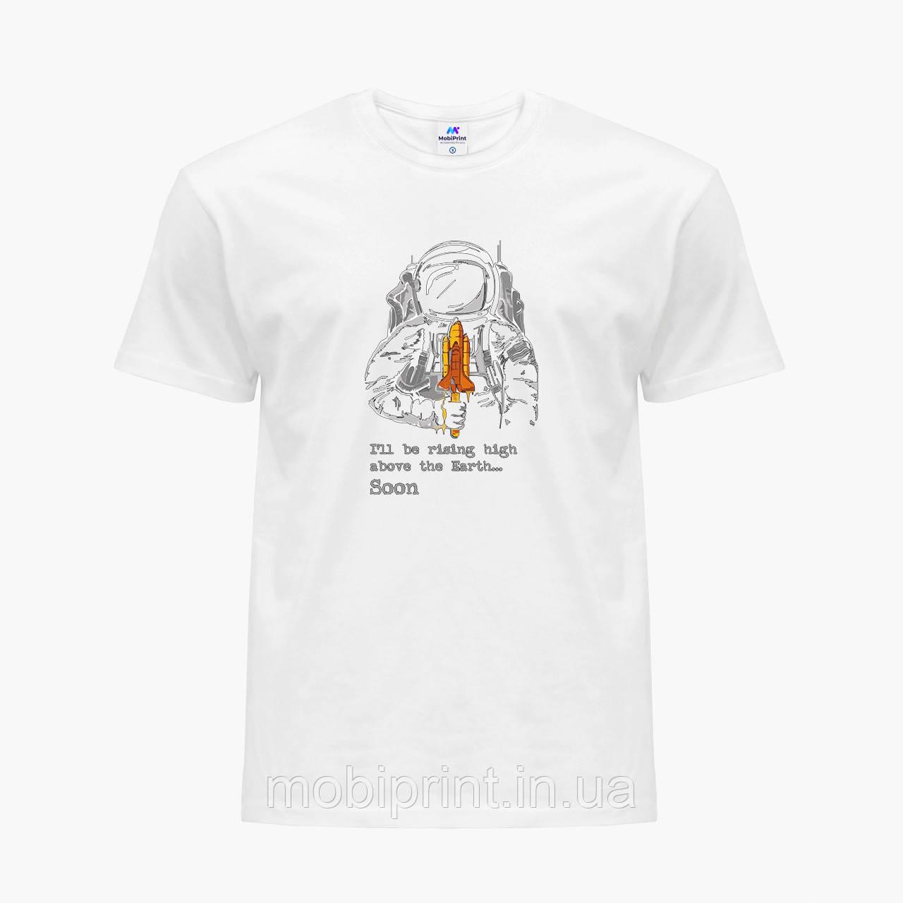 Футболка чоловіча Космонавт c ракетою Білий (9223-2026)