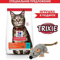 Hill's Science Plan Feline Adult Optimal Care Lamb (Хиллс сайнс эдалт оптима лэмб) 10 кг + ПОДАРОК !!