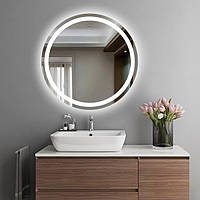 Зеркало настенное с LED подсветкой 750 х 750 мм
