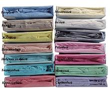 Махровая простынь на резинке 180*200 с наволочками Разные цвета RoYan Турция