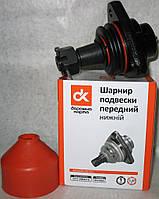 Опора шаровая ГАЗ 2217 СОБОЛЬ нижняя <ДК>