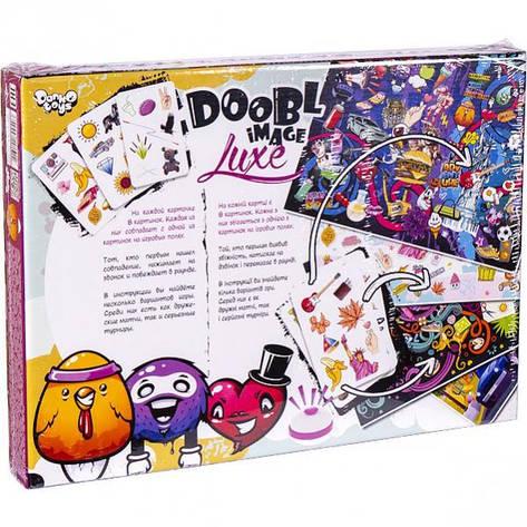 Настільна розважальна гра «Doobl Image Luxe», фото 2