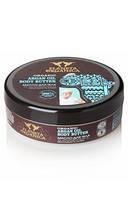 Planeta Organica масло для тела молодость кожи argan oil 250 мл