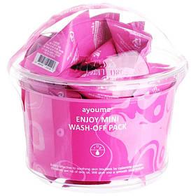 Набор матирующих масок для лица Ayoume Enjoy Mini Wash-off Pack 30 шт по 3 г (8809534252280)