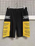 Трикотажные шорты  для мальчика 152-176см, фото 4