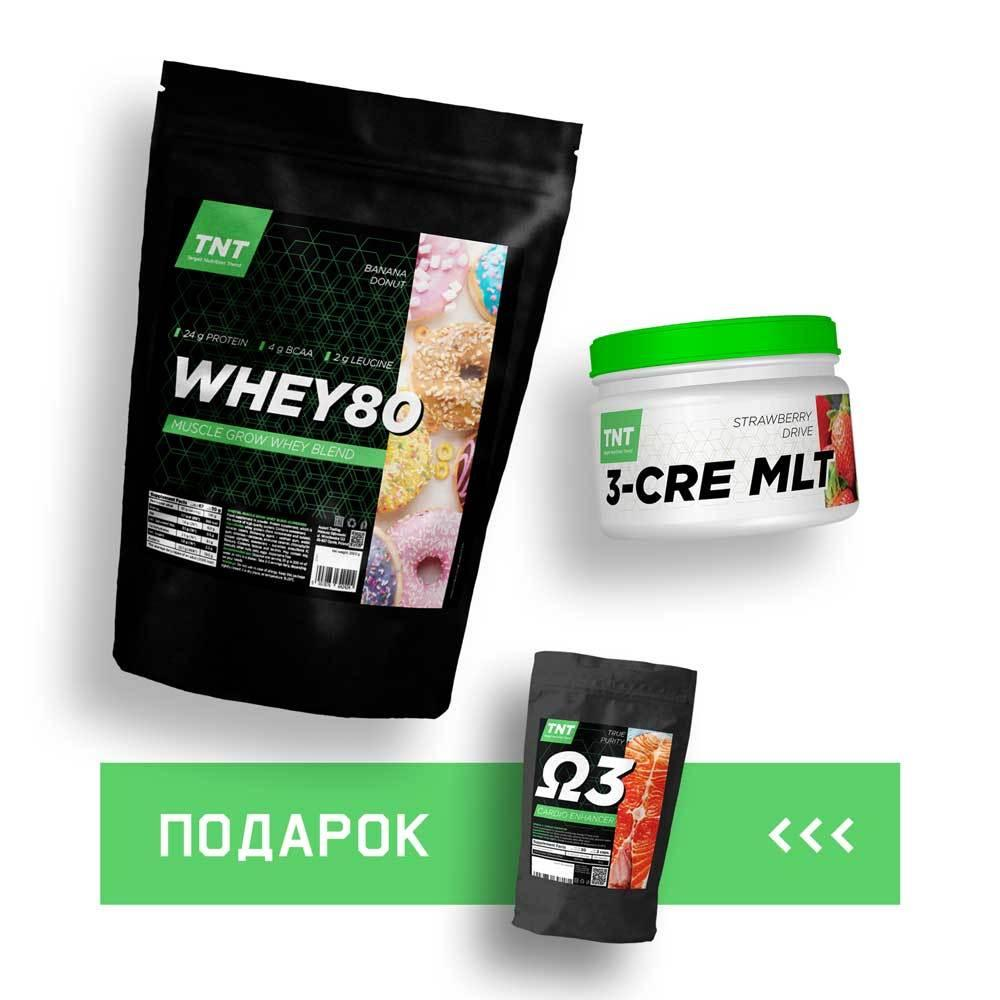 Спортивное питание: Протеин + Креатин + Омега-3 бцаа аминокислоты TNT Nutrition   30 дней