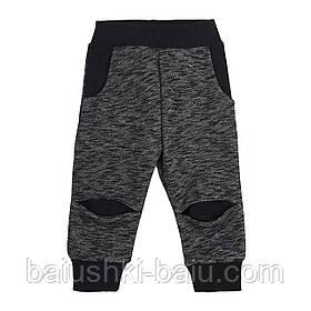 Спортивные штаны для мальчика (двунитка), р. 80