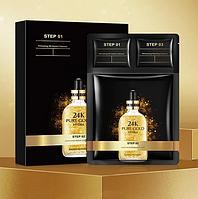 Трехэтапный уход за кожей лица Venzen 24 K Pure gold (эссенция, тканевая маска и ночная маска)