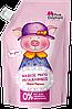 Жидкое мыло дой-пак Свинка Маринка увлажняющее 500мл Pink Elephant