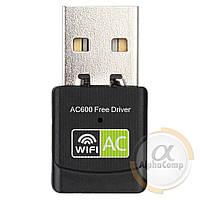 Адаптер USB WiFi Wireless (802.11ac • 600M) RTL8811