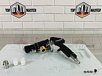 Штукатурный пистолет для шпаклевочных станций Pro 1500 Текстурный пистолет