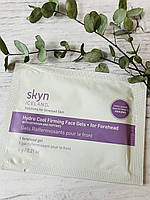Патчи на лоб SKYN ICELAND Hydro Cool Firming Face Forehead Gels