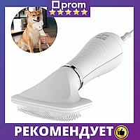 Пилосос-гребінець для вовни Pet Grooming Dryer, фото 1
