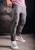 Брюки чоловічі сірі з манжетами внизу класика Мужские серые брюки свободные с манжетами внизу М, XL размер