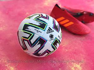 Футбольный мяч Adidas Uniforia Euro 2020  / мяч для футбола адидас, фото 2