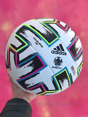 Футбольний м'яч Adidas Telstar / м'яч для футболу адідас білий, фото 2