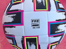 Футбольный мяч Adidas Uniforia Euro 2020  / мяч для футбола адидас, фото 3