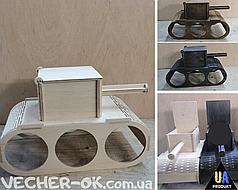 Танк декоративный деревянный заготовка для декупажа 25*18*12 см, шкатулка