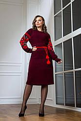 Платье-вышиванка Любава бордо, алый, капучино