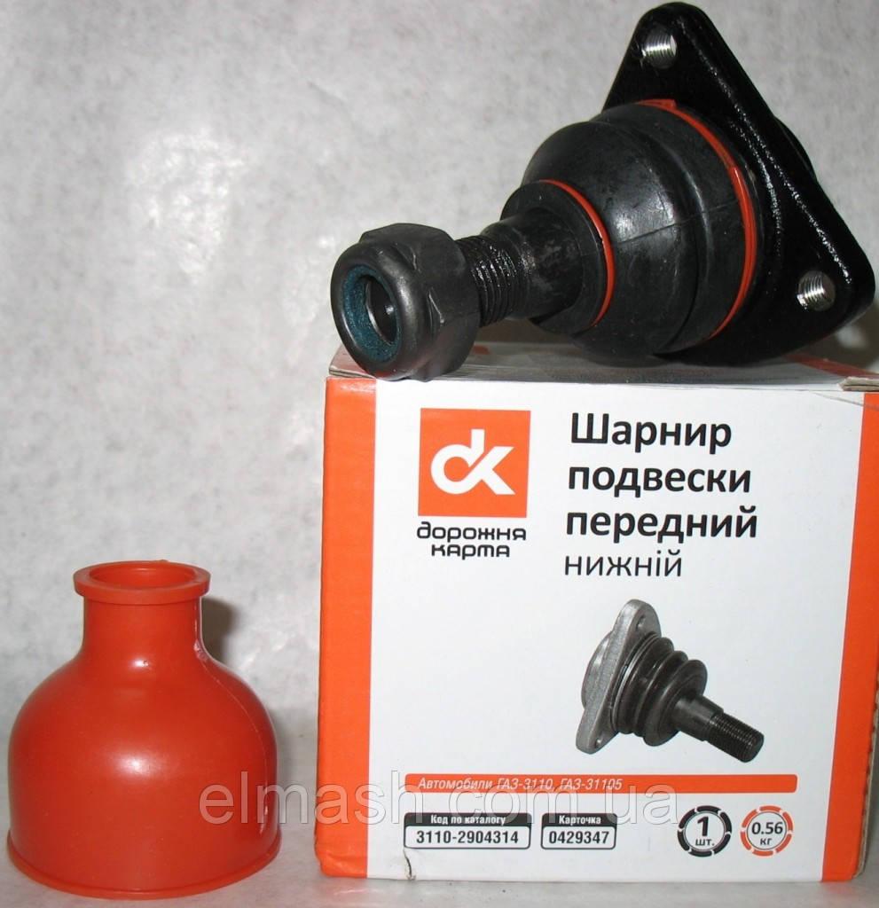 Опора шаровая ГАЗ 3110 нижняя