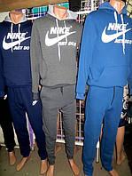 Спортивный костюм мужской - разные цвета
