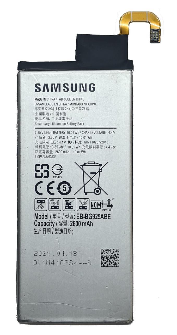 Акумулятор Samsung Galaxy S6 Edge SM-G925F EB-BG925ABE