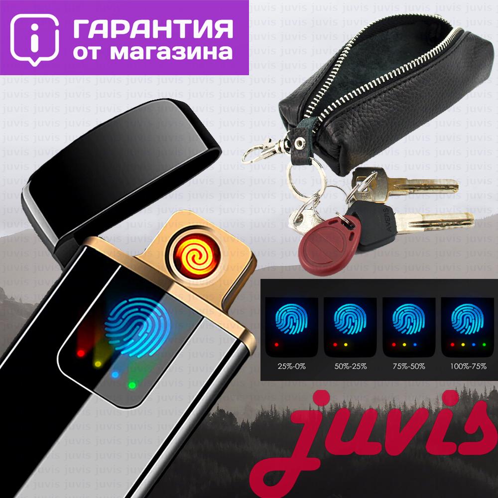 USB электро зажигалка cпиральная сенсорная электрическая с отпечатком пальца Lighter импульсная запальничка