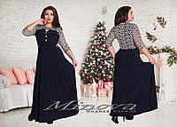 Длинное платье большого размера 52-60