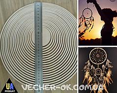 Кольца для ловца снов средние 0,5*0,6 см деревянные 19 шт/набор ,  для макраме
