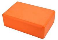 Йога блоки - кирпич для йоги, опорный блок для фитнеса, йога-блок, кубик (EVA) цвета в ассортименте оранжевый