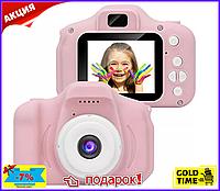 Детский фотоаппарат GM14 Лучшая цена! Premium class