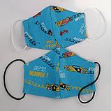 Багаторазова захисна маска для обличчя дитяча підліткова 2 шарова бавовна з машинами автівками авто динозавр, фото 2
