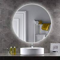 Зеркало круглое настенное с LED подсветкой 750 х 750 мм