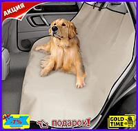 Защитный коврик в машину для собак PetZoom, коврик для животных в автомобиль, чехол для перевозки Premium