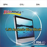 Компьютерные линзы BLUE BLOCKER 1.56 HMC+EMI+UV420