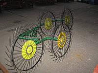 Грабли «Солнышко» ГВР-4 (грабли ворошилки 4-х колесные) на трактор