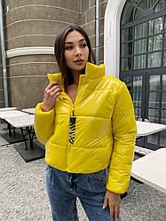 Демісезонна куртка №15