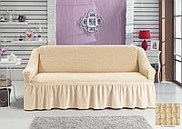 Чехлы Турецкие на диван Дивандеки на диван Накидки на мебель Цвет Кремовый Размер универсальный
