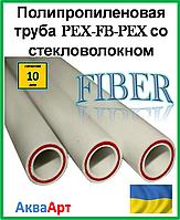 Труба полипропиленовая армированная стекловолокном 25 PPR-FB-PPR PN 20