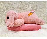 Плед - м'яка іграшка 3 в 1 ( Зайчик рожевий ), фото 2